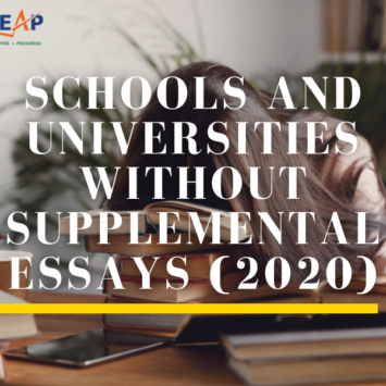 Schools and Universities Without Supplemental Essays (2020)